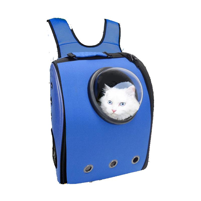 Plecak - nosidło dla psa lub kota